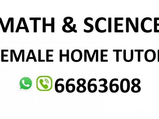 MATH & SCIENCE FEMALE TUTOR