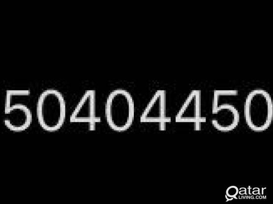 3 Digit Special Number