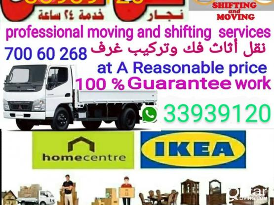 All moving and shifting works we do. Please call 33939120