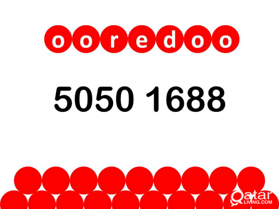 Ooredoo Special Number 5050 1688