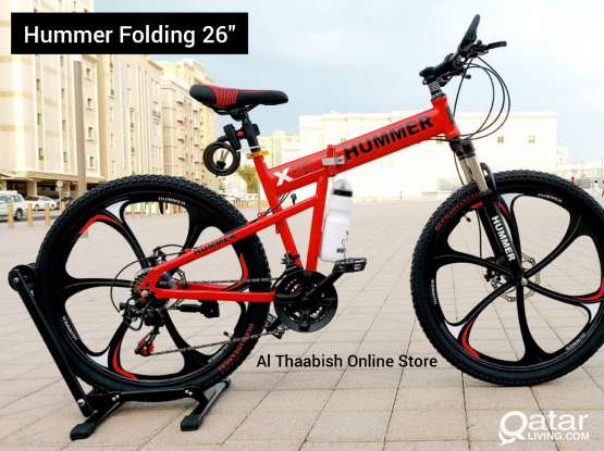 Hummer Folding Bicycles with alloy wheels