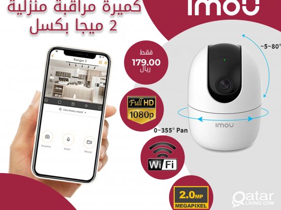 Home WiFi Camera 360 Degree