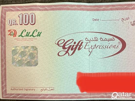 LULU Gift Voucher - 100QR (Two Voucher)