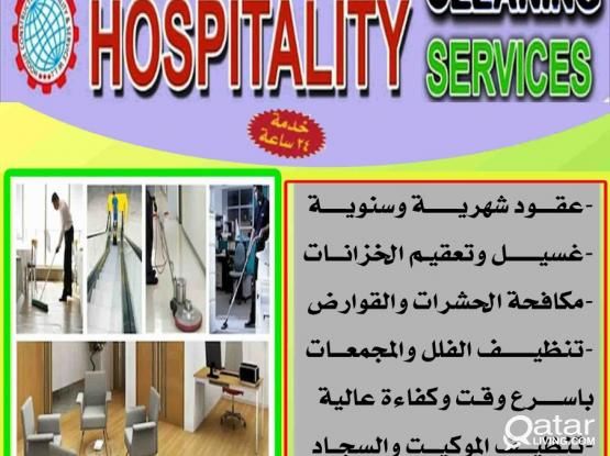 ONLY MALE CLEANERS- Best price Cleaning Services & Pest control available. Please contact 66635280/30293466