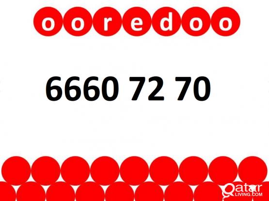 VIP OOREDOO Number (Free Transfer).