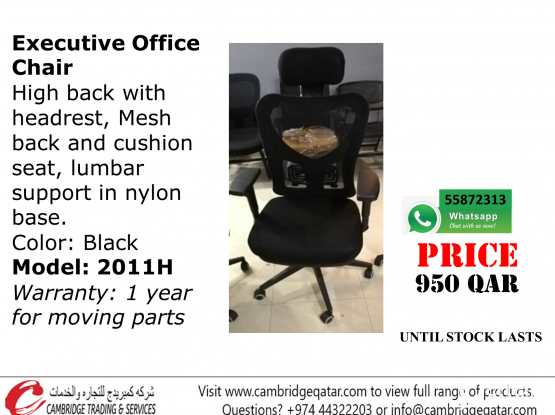 EXECUTIVE OFFICE CHAIR -  2011H