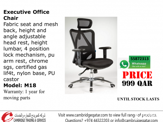 EXECUTIVE OFFICE CHAIR -  M18