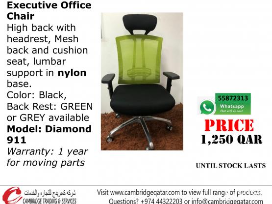 EXECUTIVE OFFICE CHAIR -  DIAMOND 911 - MESH