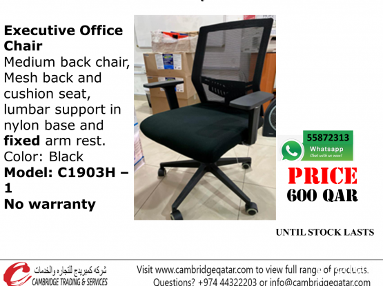 OFFICE CHAIR C1093H - 1