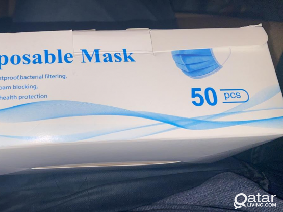 Bulk quantity masks box available