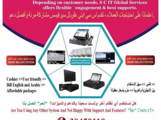 POS >> SMART BILLING SYSTEMS