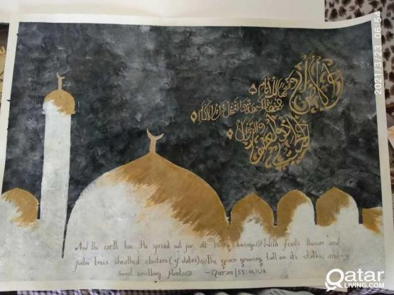 Best handwritten Arabic calligraphy ,wooden pyrography and wall Art
