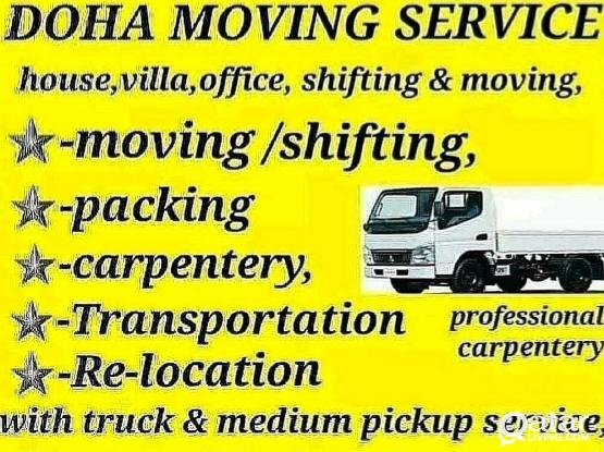 Low price and quality work. Moving, Shifting with packing. Please call 77075125