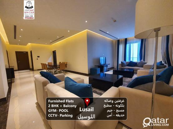 Furnished 2 BHK in Lusail - Pool - GYM