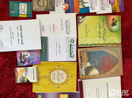 Islamic books for sale