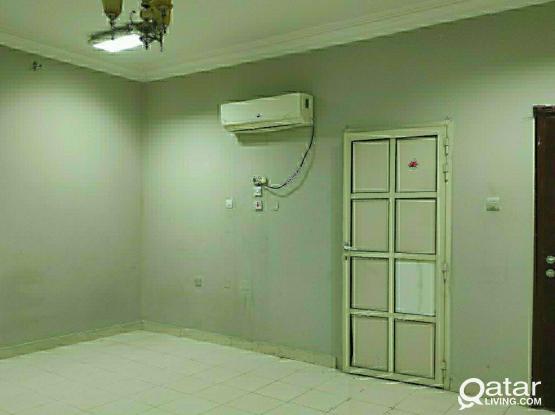 غرفة عاءلة