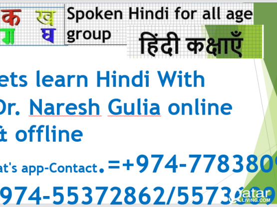 HINDI TUITION ONLINE