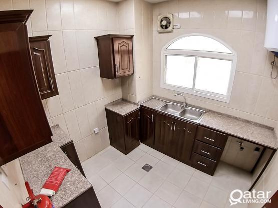 Unfurnished, 2 BHK Apartment in Umm Ghuwailina near Metro Station