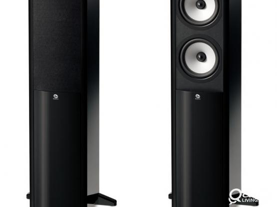 BOSTON 3 WAY DUAL 6-1/2 FLOOR STANDING TOWER SPEAKERS (PAIR)