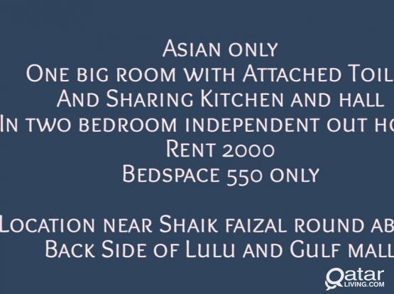 ROOM or Bedspace in Gharrafa