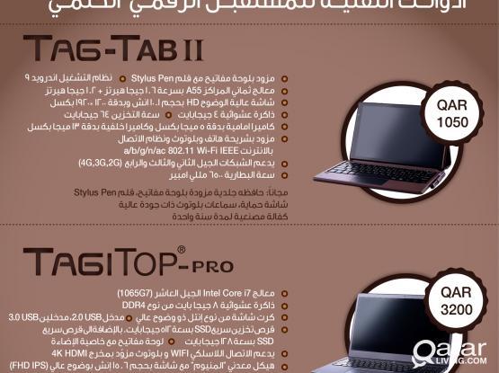 TagiTop-Pro/Tab II