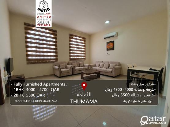 Brand new 2 bhk apartment at thumama