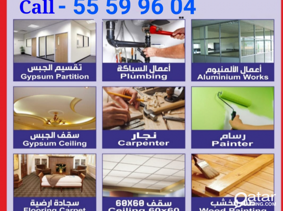 Cal 55 59 96 04 -all maintenance services painting