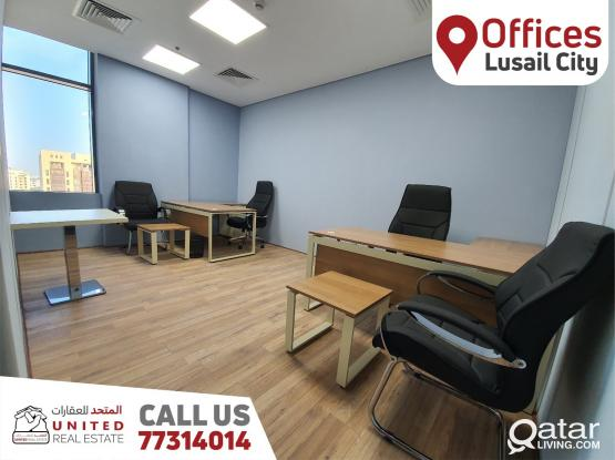 مكاتب  صغيره Serviced office Lusail