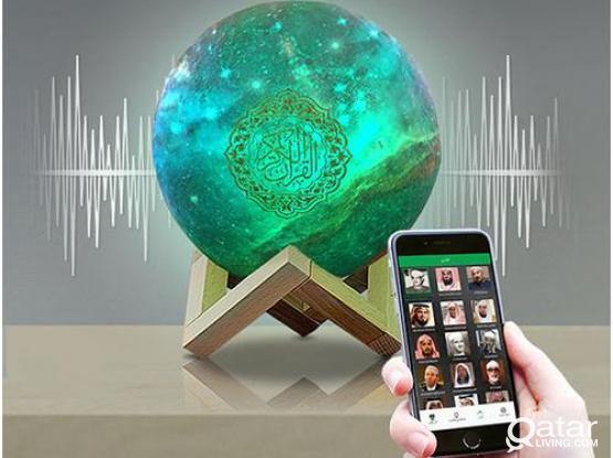 Star Lamp Bluetooth Quran Speaker JO512