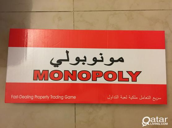 Monopoly Game with Arabic Translations