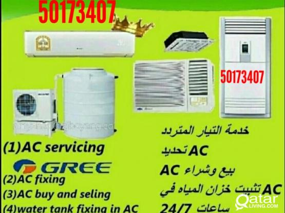 AC service and repairing, water leakage, fitting, Please call or whatsapp 30759660,50173407