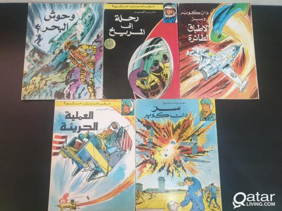Dan Cooper Comics Arabic - Mint Condition