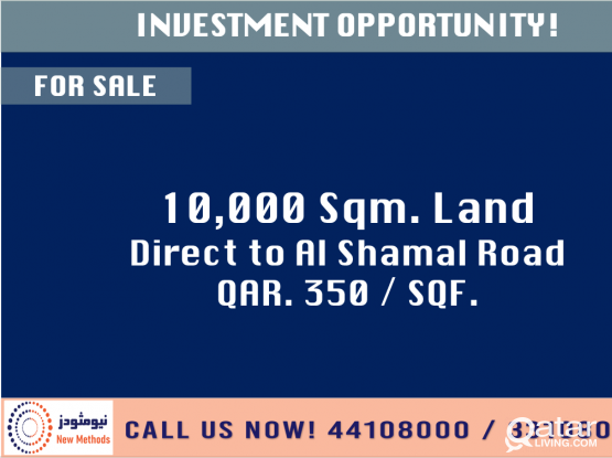 INVESTMENT OPPORTUNITY LAND AT AL SHAMAL ROAD - FOR SALE