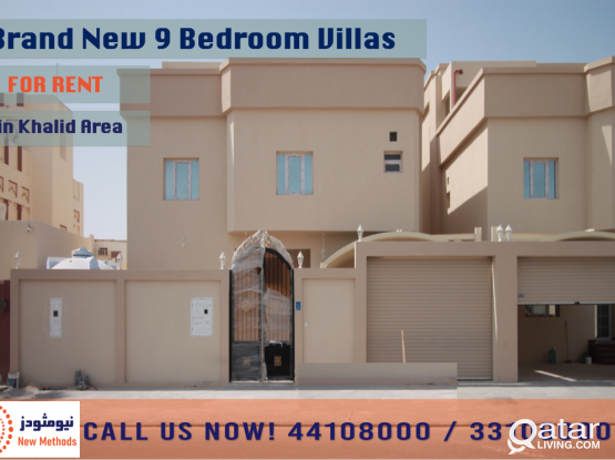 BRAND NEW 9 BEDROOM RESIDENTIAL VILLAS AT AIN KHALID - FOR RENT