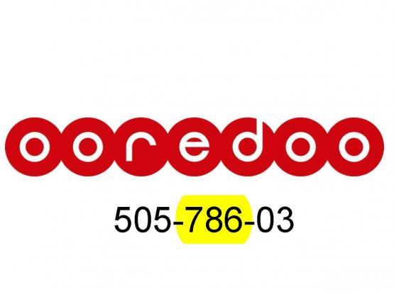 Ooredoo Special Sim Number