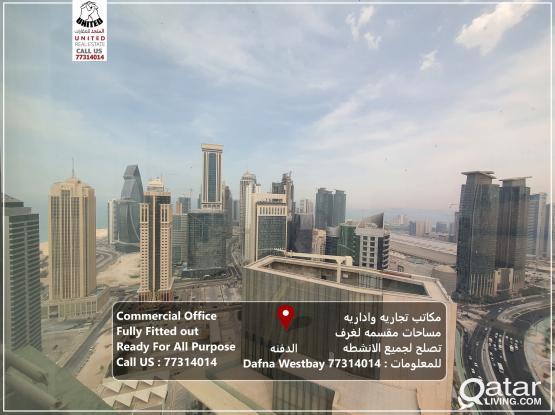 Commercial Office in dafna  - مكاتب تجاريه في الدفنه