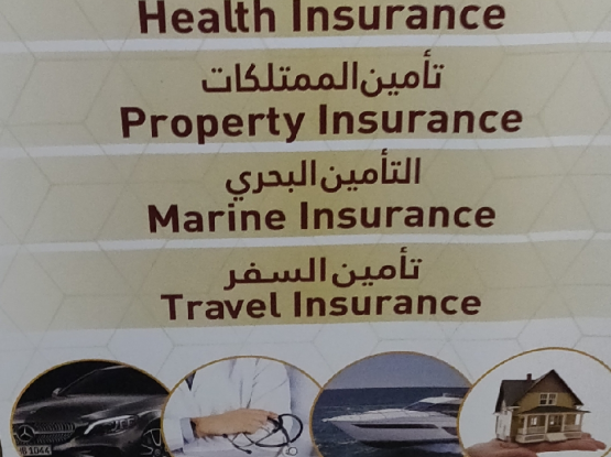 Get your Insurance with Assured Discounts