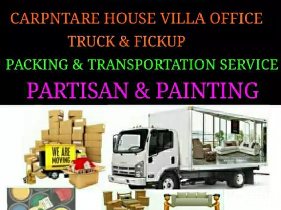 Good  partition & painting service please call me