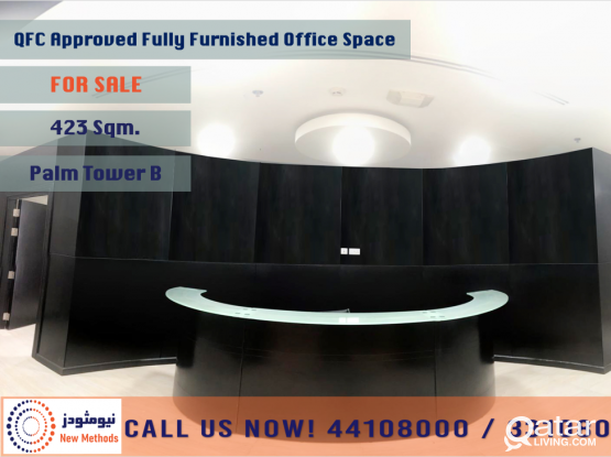 QFC APPROVED FULLY FURNISHED OFFICE AT PALM TOWER B - FOR SALE