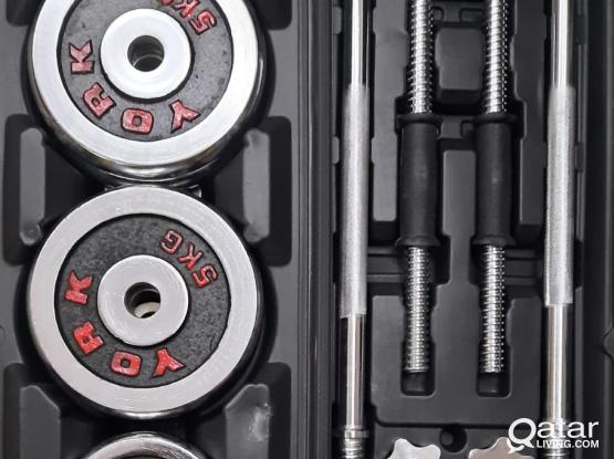 Brand New  50kg dumbbell n barbell set