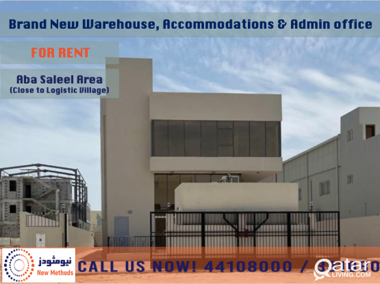 BRAND NEW WAREHOUSE, ACCOMMODATIONS & ADMIN OFFICE AT ABA SALEEL AREA - FOR RENT