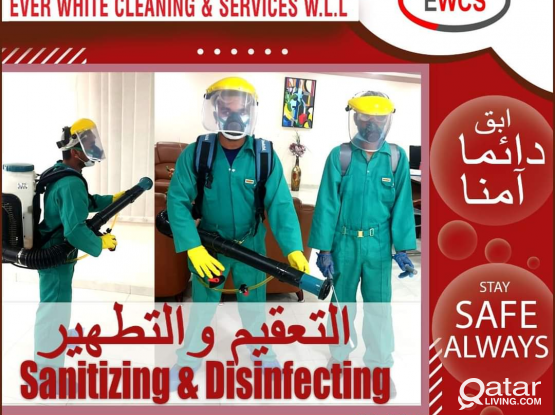 Everwhite Cleaning and Services Co