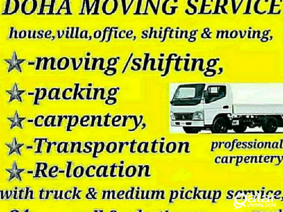 Doha movers packers Carpenter transportation  *