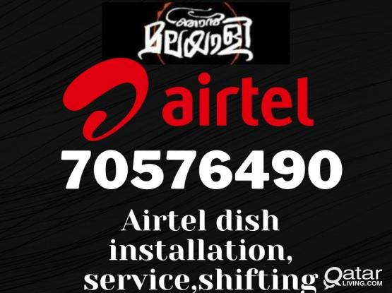 AIRTEL CUSTOMER CARE SERVICE .70576490 WHATSAPP 24*7service .no need of wait time fast service