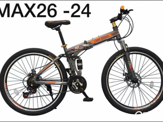 BicyStar Kids & Adults Bicycle