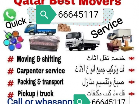 Doha moving Low price house and