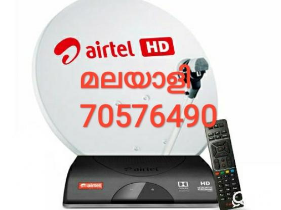 70576490 Airtel DISH SERVICE AND SALES AIRTEL ACESSORIES.SHIFITING.RELOCATION,REPAIRING,