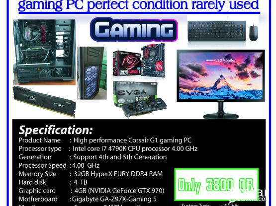 High performance Corsair G1 gaming PC perfect condition slightly used.
