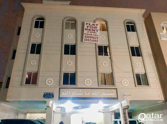 Very Affordable 2BHK Apartment Flat  at Umm Ghuwailina