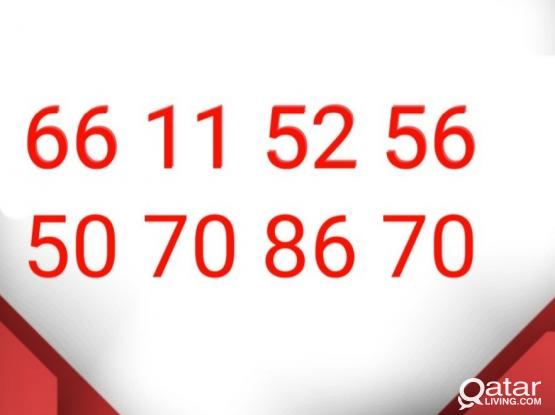 Ooredoo Awesome Number in 300 Qr Each